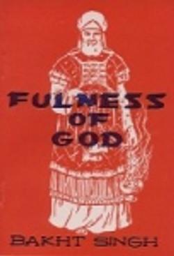 Fulness of God