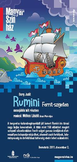 Rumini_flyer.jpg