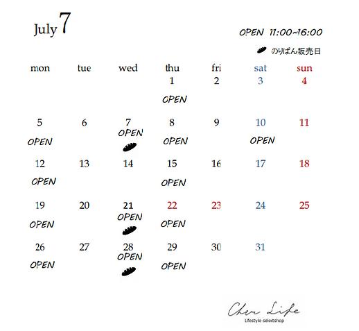2021.07オープンカレンダー.png