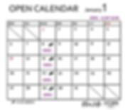 2020.01 オープンカレンダー.png