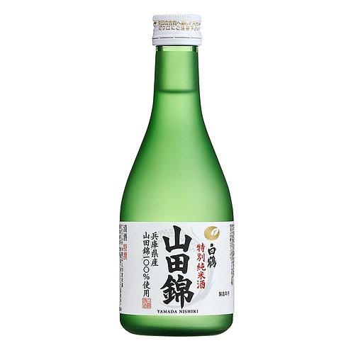 白鶴清酒 山田錦 特別純米酒 Junmai Yamada Nishiki 300ml