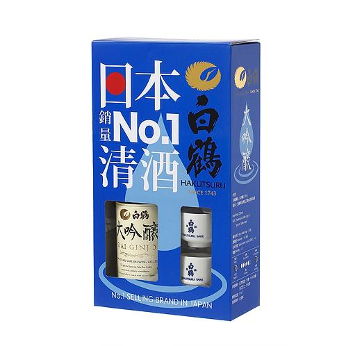 藍色大吟釀禮盒 白鶴清酒  大吟釀 Dai Ginjo 720ml