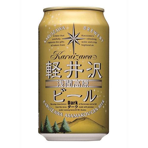 日本輕井沢深啤酒 Karuizawa Asamakougen Dark Beer 350ml