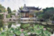the Lan Su Chinese Garden & Wonderland.j