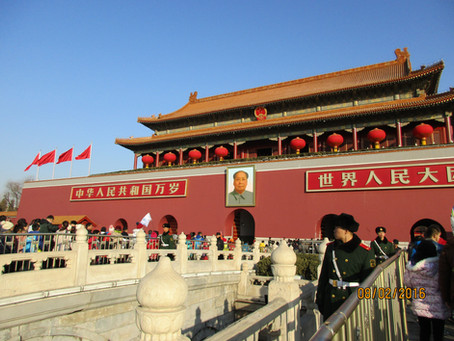 China: Primeiras Impressões