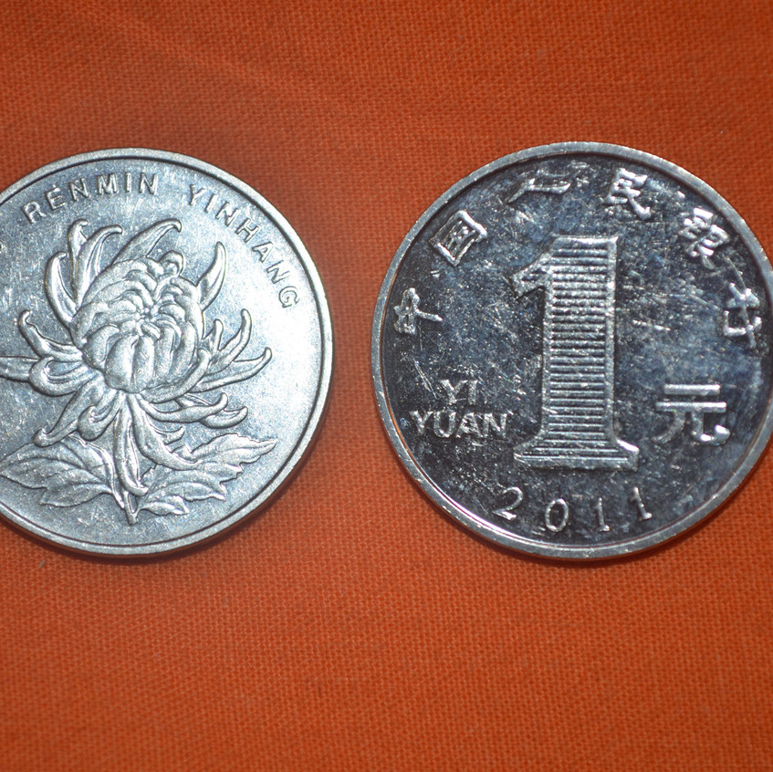 yuan-front-and-back