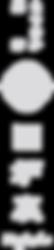 logo_irori-nogizaka-1.png