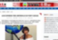 inthenewsworldjournal2-400x275.jpg