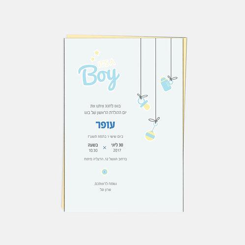 It's a boy הזמנה