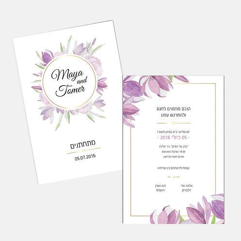 הזמנה פרחים סגולים