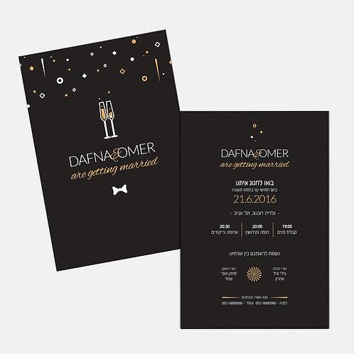 הזמנה חגיגית שחורה