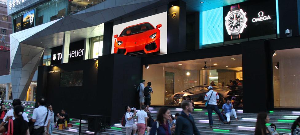 Lamborghini Launch