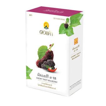 doikham mulberry.jpg