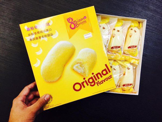 Siam Banana, Banana cream filling