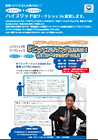 Screenshot_2020-05-24 作曲WSオンライン A4チラシ_縦_