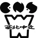 nwchinese.png
