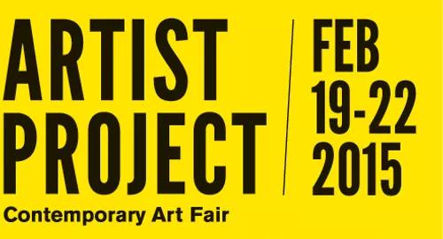 Artist Project logo copy.webp