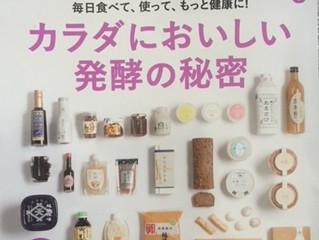 月刊komachiに掲載されました。