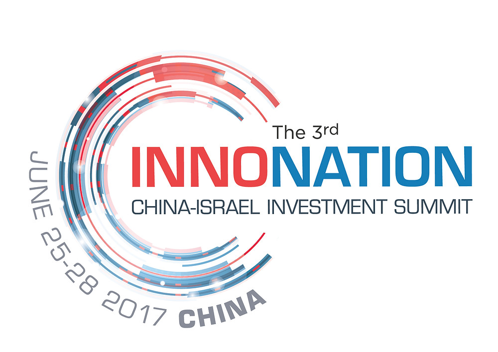 china-israel inv logo