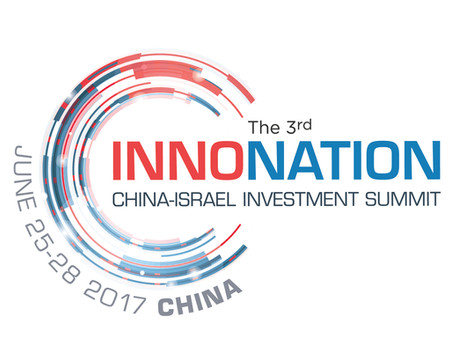 EVENT: pitch at The China-Israel Investment Summit.