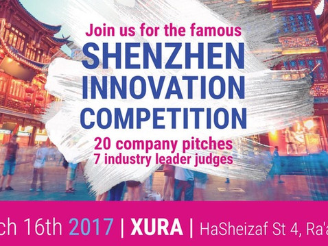 Event  international startup competition in China