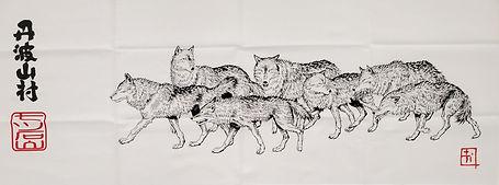 手ぬぐい7匹の狼