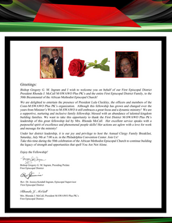 2016 News Letter Page final page 5