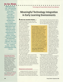 MeaningfulTechnologyIntegration.png
