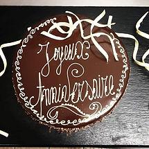 Auberge gardoise anniversaire.JPG