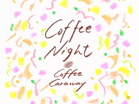 2017.3.3 coffee night vol.6at coffee caraway コーヒーと朗読の時間
