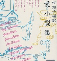 2017.10.21(sat) 変愛小説をセッションするat nicolas