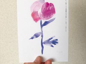 2021.  6.22〜7.4 扇谷一穂 作品展at 自由学園明日館JMshop