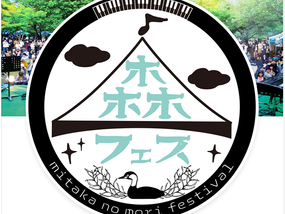 2019.10.20 (sun) ポートレートドローイング@三鷹の森フェスティバル