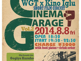 2014.8.8  CINEMA GARAGE WTG × Kino Igulu Vol.2