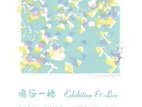 扇谷一穂 Exhibition & Live at 桐生 itoya coffee factory