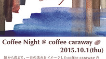 2015.10.01 Coffee Night @ coffee caraway