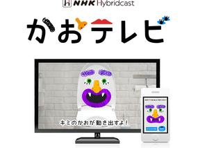2015.12.14〜17 NHK Eテレ かおテレビにて歌っています。