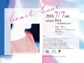 2018.7.7「heart beat 」リリースライブacoustic set