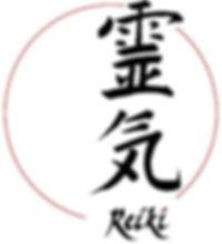 Reiki Paris, le Reiki à Paris, Paris Reiki