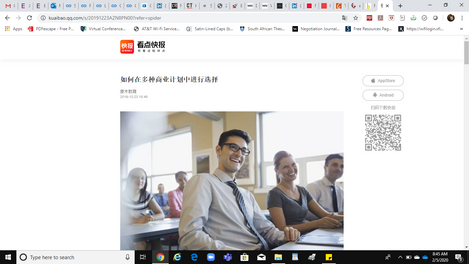 Kuaibao QQ China Feature