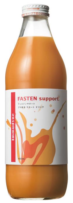 FastenSupport