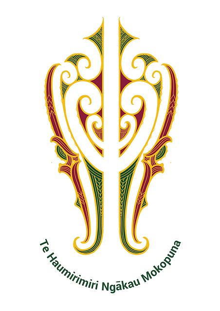 Te Haumirimiri Ngākau Mokopuna Green Wri