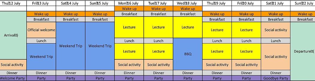 Schedule-1-page-001.jpg