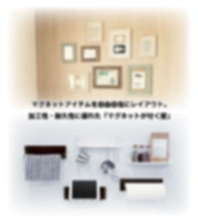 top_magnetproducts2.jpg