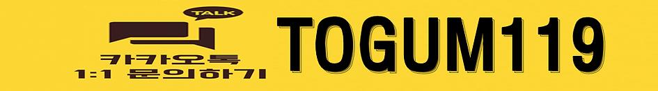 카카오톡-768x769.png