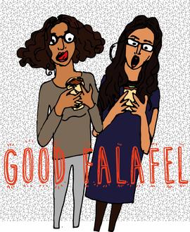 Good Falafel