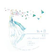 label6.tif