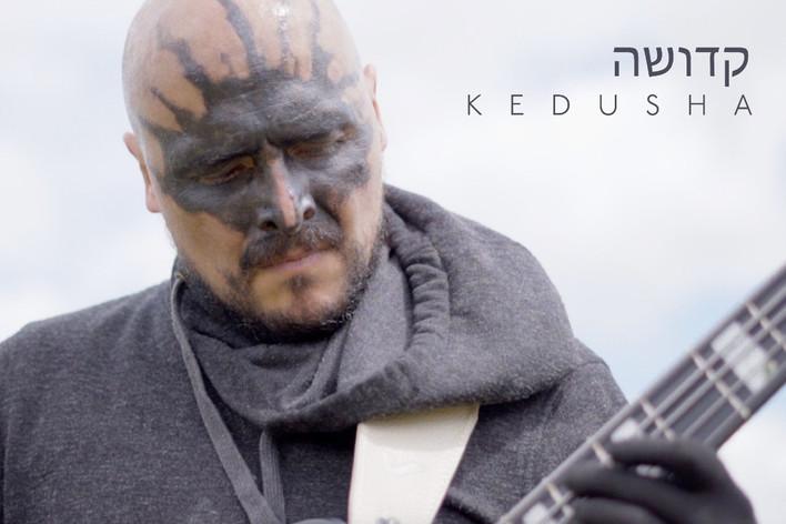 [Estreno] Kedusha, el proyecto solista de Hans J. Vollert  | Noise Armada