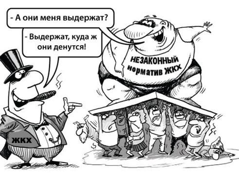 НОРМАТИВ ПОТРЕБЛЕНИЯ ТЕПЛОВОЙ ЭНЕРГИИ в Краснодарском крае