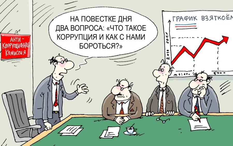 прокуратура - коррупция - Краснодарский край